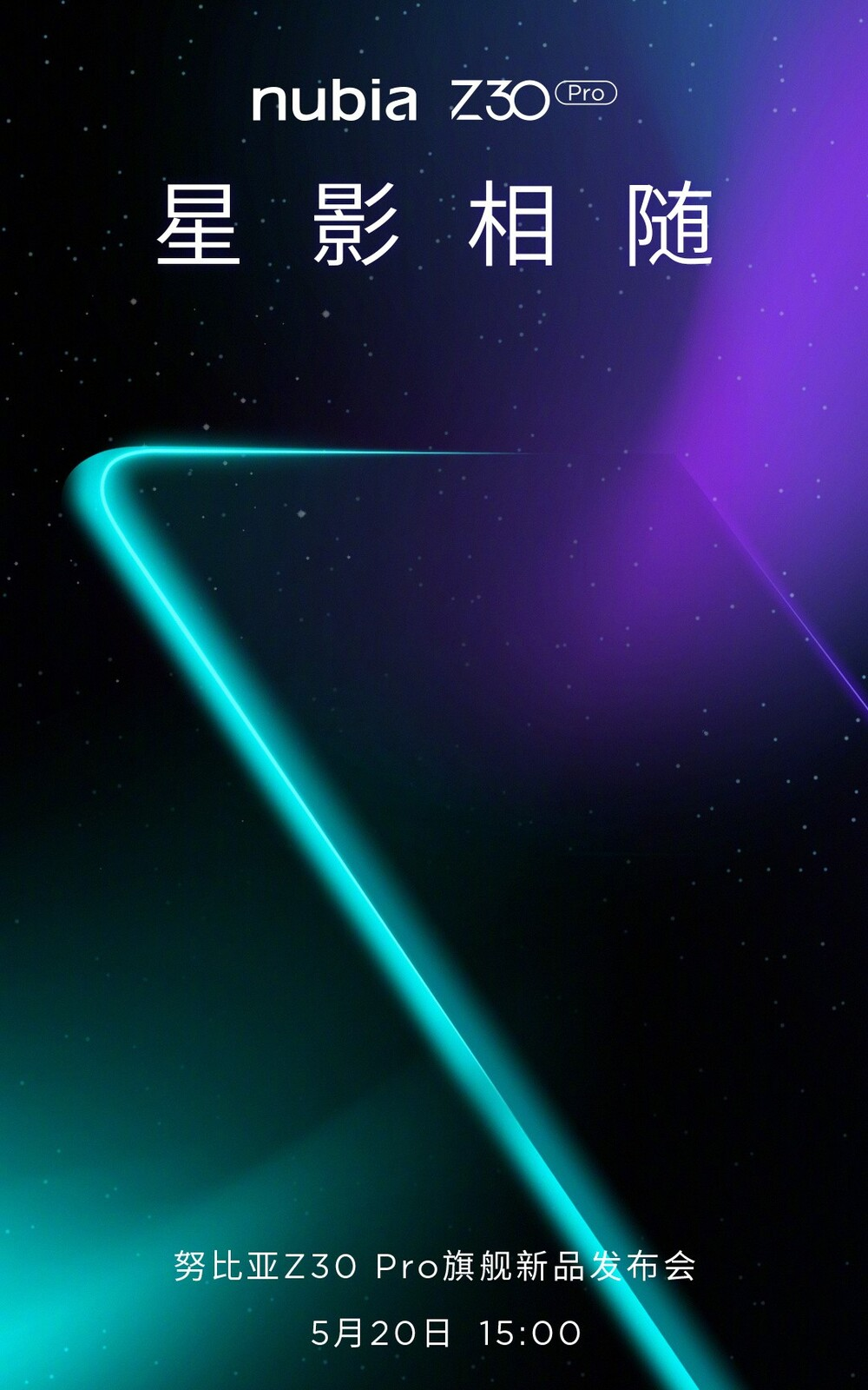 The first official poster of the Nubia Z30 Pro