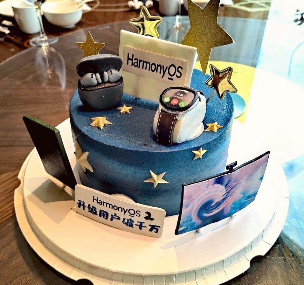 The starter cake is ready, but the next 12 months will be critical to the spread of HarmonyOS